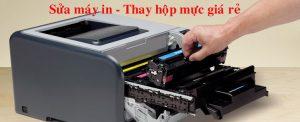 Dịch vụSửa máy in tại quận tây hồchuyên nghiệp tại Hà Nội. Khi bạn có nhu cầusửamáy in tại quận tây hồ